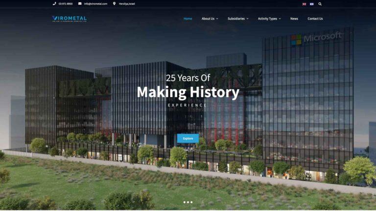 בניית אתר עבור וירומטל